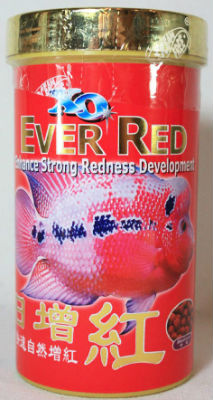 XO EVER RED FLOWERHORN FOOD