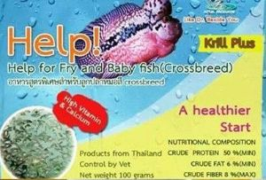 Flowerhorn Fry Food | Help for Fry and Baby Crossbreed ...